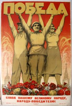 """Lot of the Day: """"Posters from #Russia and the #USSR"""" #Auction on Saturday 28…"""