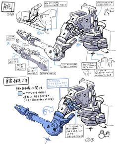 Come here if you have a mecha addiction, or you want to have a mecha addiction ^_^. Cyberpunk, Game Design, Robot Design, Mechanical Design, Mechanical Engineering, Robot Parts, Arte Robot, Robot Concept Art, Concept Cars