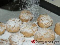 Κουραμπιέδες όνειρο! φωτογραφία βήματος 8 Biscotti, Hamburger, Muffin, Bread, Breakfast, Food, Morning Coffee, Brot, Essen