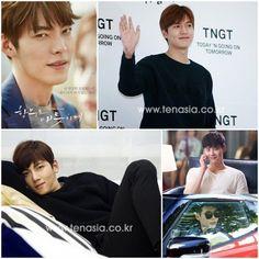 Kim Ji Won And Lee Jong Suk Eric Moon gone, now it's Kim Woo-bin, Lee Min-ho, Lee Jong-suk and Ji ...