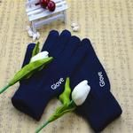 Gloves - Touch Schreen Smart Gloves – Valued Action Smartphone, Gloves Fashion, Polyester Material, Action, Touch, Group Action