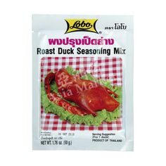 Buy Lobo brand's Thai style seasoning mix for making roast duck in a packet online from Asia Market. Red Chicken, Sauce For Chicken, Roast Duck, Thai Style, Seasoning Mixes, Spice Blends, Asian Recipes, Oven, Spices