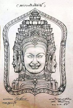 Cambodian Tattoo, Cambodian Art, Khmer Tattoo, Thai Tattoo, Kunst Tattoos, Body Art Tattoos, Dope Tattoos, Buddha Kunst, Buddha Art