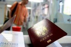 Више од 50.000 грађана Србије добило мађарско држављанство - http://www.vaseljenska.com/drustvo/vise-od-50-000-gradjana-srbije-dobilo-madjarsko-drzavljanstvo/