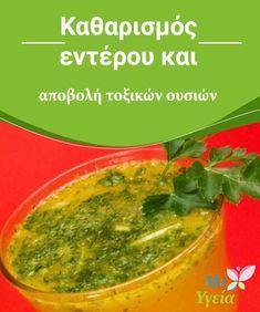 Diy Kitchen Storage, Health Fitness, Hair Beauty, Herbs, Diet, Cooking, Ethnic Recipes, Food, Kitchen