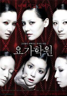 Korean Movie: Yoga. it's a horror movie. i always like Eugene