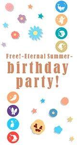 Iwaboti Swim Club - B-Day Party. Lets begin!!