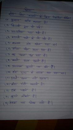 Kriya -worksheet