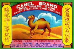 An original firecracker label dating from between 1930 and 1950, made for export, or for internal use in China. The city of Macau was the central location for most firecracker manufacturing. This labe