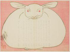 Yabu Chosui  Japanese, 1814-c. 1860 Portrait of a Rabbit, 1867    Color woodblock print; surimono.   The Art Institute of Chicago