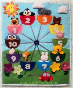 adorable number matching page--could be really good with finger puppet animals too. Then they could be played with or matched with the numbers.