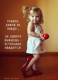 Humor quotes humour 60 Ideas for 2019 Russian Humor, Russian Quotes, Tuesday Humor, Cute Kids Photography, Humor Mexicano, Work Quotes, Just Smile, Adult Humor, Man Humor