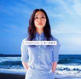 Aoi Munasawagi [CD]