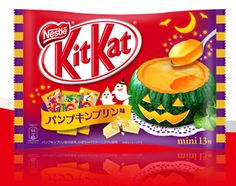 Food Science Japan: Nestle Pumpkin Pudding KitKat