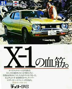 Nissan Cherry F-Ⅱ Coupe Japanese