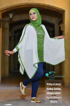 Caftan Morrocco Jellaba Caftan D'or Modern Hijab Fashion, Pakistani Fashion Casual, Modesty Fashion, Arab Fashion, Muslim Fashion, Stylish Dress Designs, Stylish Dresses, Kaftan Designs, Skirt Fashion