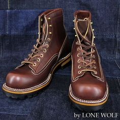 LONE WOLF BOOTS LW00125-138 work boots LOGGER brown [weak yen]