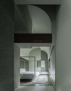 乐贝亲子民宿,四川眉山 / 丰屋·URO设计 - 谷德设计网 Oversized Mirror, Indoor, China, Architecture, Furniture, Color, Home Decor, Interiors, Interior