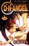 D N Angel, Shoujo, Comic Books, Comics, Art, Art Background, Kunst, Cartoons, Cartoons