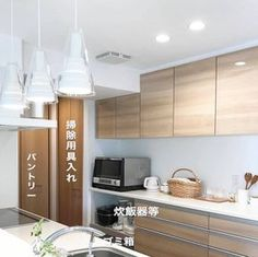 Just moved into this home, but the kitchen looks polished as a result of our hardware- those fresh flowers and nice large windows do not hurt either. Japan Apartment, Best Kitchen Designs, Minimalist Kitchen, Large Windows, Asian Style, Kitchen And Bath, Cool Kitchens, Kitchen Cabinets, Home And Garden