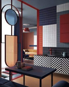 Kitchen Interior Design Another example of a tetradic color scheme, with colder, dark blues and green, and warmer reds and oranges. - If it is not important, there shouldn't be more than 5 Small kitchen renovation ideas. The concerns for cooking area Modern Interior Design, Interior Design Kitchen, Interior Architecture, Interior Decorating, Bauhaus Interior, Decorating Tips, Luxury Interior, Small Room Interior, Futuristic Interior