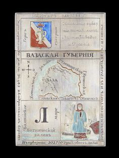 A silver-gilt niello and champlevé enamel cartographic playing card caseGrachev, workmaster Johan Ferdinand Olsonius, St. Petersburg, 1886