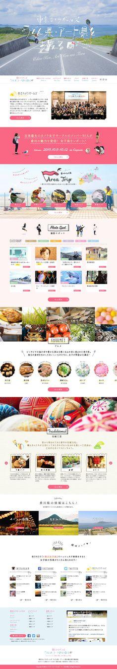 http://www.tcg-kagawa.com/