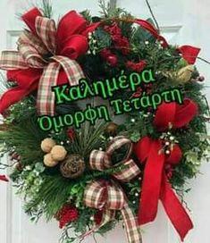 Good Morning, Christmas Wreaths, Holiday Decor, Home Decor, Night, Buen Dia, Decoration Home, Bonjour, Room Decor