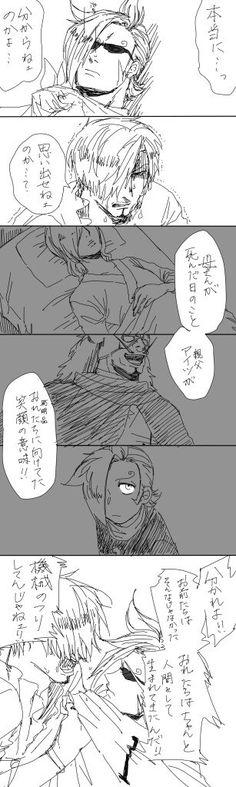 One Piece, Vinsmoke family, Sanji, Ichiji, Jajji