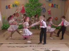135. Рок-н-ролл - YouTube Relay Games For Kids, Zumba Kids, Ball Lights, Preschool, Activities, Youtube, Education, People, Carnival