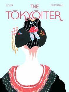 Tokyoiter is a collaborative project celebrating Tokyo city in the artistic style of The New Yorker A Tokyoiter Cover depicting a Geisha designed by Fern Choonet.A Tokyoiter Cover depicting a Geisha designed by Fern Choonet. Japan Illustration, Magazine Illustration, Beauty Illustration, The New Yorker, New Yorker Covers, Graphic Design Posters, Graphic Design Illustration, Cover Art, Illustrator