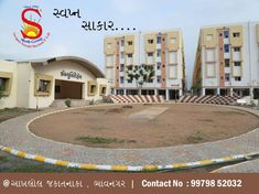 Software House, Republic Day India, Construction Group, Own Home, Fields, Dreaming Of You, Dreams, Mansions, House Styles