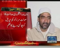 Mirza set to be hanged on 1st April