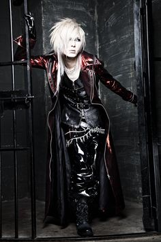 Visual kei hairstyles