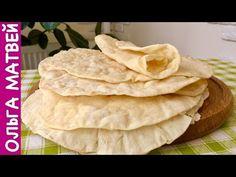 Ponto Croche - Um delicado e Novo Barrado . Snack Recipes, Cooking Recipes, Flatbread Pizza, Crepes, No Cook Meals, Scones, Crackers, Food To Make, Bakery