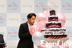 Happy birthday my Love💖 Happy Birthday My Love, Happy Birthday Cakes, Exo Members Birthday, Exo Kai, Suho, Kim Jongin, Look At The Stars, Birthday Photos, Birthday Balloons