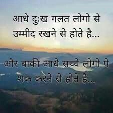 20 Best Anger Mood Images Dil Se Hindi Quotes Poems