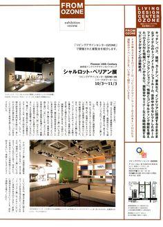 """""""LIVING DESIGN"""" Magazine 11-12, 1998. P70 1/2"""