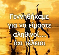Alithini Mono... 💖 Feeling Loved Quotes, Love Quotes, Greek Words, True Facts, Wise Words, Qoutes, Feelings, Life, Dreams