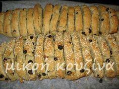 Τι άλλη συνταγή θα μπορούσα να γράψω σήμερα, εκτός από τα ζακυνθινά παξιμάδια; Μια συνταγή από το βιβλίο μου, αφιερωμένη σε όλους τους αναγν... Greek Desserts, Greek Recipes, Cookie Recipes, Dessert Recipes, Bread Baking, Biscotti, Sushi, Sweet Tooth, Deserts