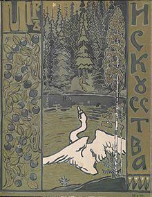 Mir Iskusstva   Mir iskusstva - Wikipedia