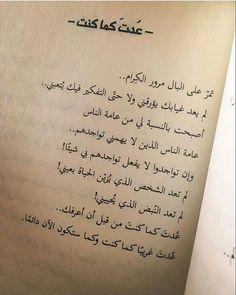 """"""" من كتاب #قبيلة_نساء"""