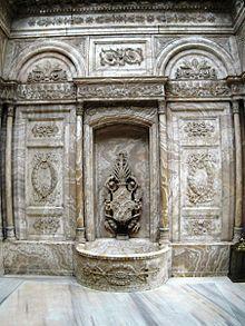 Saray'ın Selamlık Dairesi'nde yer alan Sultan Hamamı'ndan görünüm