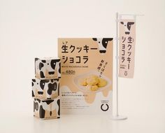 COWKEY'S COOKIE - エイプリル Milk Packaging, Pretty Packaging, Brand Packaging, Packaging Design, Branding Design, Menu Design, Food Design, Japan Package, Dm Poster