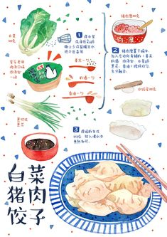Food Art Painting, Recipe Drawing, Pinterest Instagram, Food Sketch, Food Drawing, Food Diary, Illustrations And Posters, Food Menu, Japanese Food