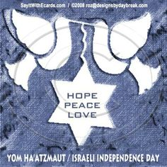 This is a sample Israeli Independence Day eCard offered at Say It With eCards (Judaic Greetings).  This eCard is a member card.  However, we are offering a few of our MOST POPULAR Israeli Independence Day eCards COMPLIMENTARY/FREE to send from the site... to help YOU CELEBRATE Israel's Independence and 66th Birthday. - Just visit http://www.SayItWithEcards.com to reach the FREE eCards..  ~ENJOY, Roz Fruchtman / http://www.SayItWithEcards.com
