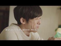 (3) 大發 mira e:S 「如常的幸福」篇 50s (繁中) - YouTube
