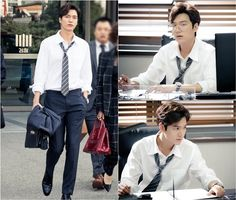 Check Out The First Stills of Lee Min Ho from 'The Legend of the Blue Sea' Drama | Koogle TV