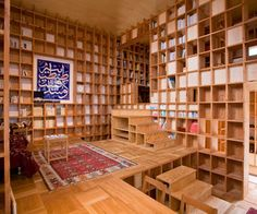Japanese architectural firm Kazuya Morita Architecture Studio completed the Shelf-Pod in 2007 located in Osaka prefecture, Japan.The outer wall of this private study facility employs the construction techniques of a traditional Japanese storehouse Dozou.