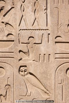 Carvings on red granite obelisk,Ancient Egyptian.
